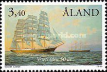 [Ships - The 50th Anniversary of Pamir's Cape Horn Sailing, type ET]