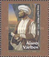 [The 200th Anniversary of the Birth of Abd-al Wali, 1811-1852, type LV]