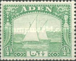 [Daily Stamps - Lying Watermark, type A]