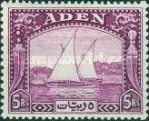 [Daily Stamps - Lying Watermark, Typ A10]