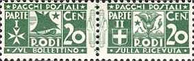 [Parcel Post Stamps, Typ A2]