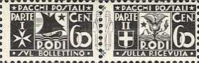 [Parcel Post Stamps, Typ A5]