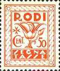 [Postage-due Stamps, Typ B]