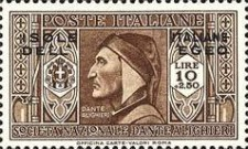 [Italian Stamps in Different Colors Overprinted