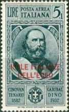 [Airmail - Italian Stamps No 370-374 in Different Colors Overprinted
