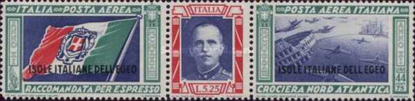 [Airmail - Squadron Flight Rome-Chicago. Italian Stamps No. 411-412 in Different Colors Overprinted