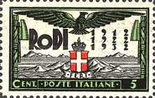 [The 20th Anniversary of Italian Occupation, Typ AR]
