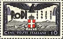 [The 20th Anniversary of Italian Occupation, Typ AR1]