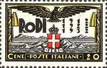 [The 20th Anniversary of Italian Occupation, Typ AR2]