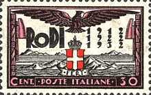 [The 20th Anniversary of Italian Occupation, Typ AR4]