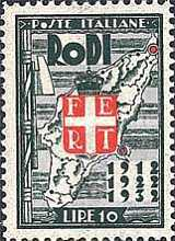 [The 20th Anniversary of Italian Occupation, Typ AS3]