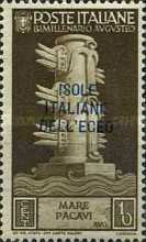 [Italian Stamps No. 540-549 in Different Colors Overprinted