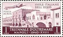 [Airmail - Exhibition in Napoli, Typ CN]