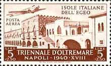 [Airmail - Exhibition in Napoli, Typ CN1]