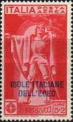 [Italy No. 313-15 Overprinted. Airmail - The 400th Anniversary of the Death of Francesco Ferruci, Typ H2]