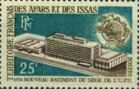 [Headquarter of The Universal Postal Union, type AC]