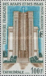 [Airmail - Djibouti Cathedral, type XG]