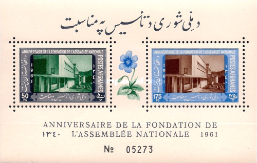[The 30th Anniversary of the Founding of the National Assembly, type ]