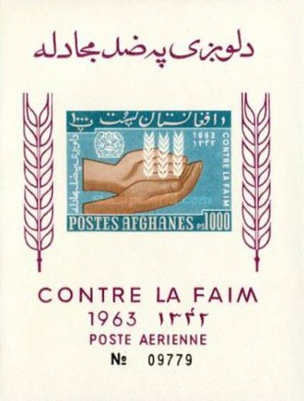 [Airmail - Freedom from Hunger Campaign, type ]