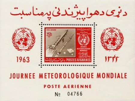[World Meteorological Day - Airmail, type ]