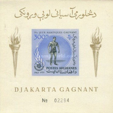 [Gold Medalists at the 4th Asian Games 1962 - Djakarta, Indonesia, type ]