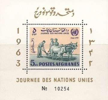 [United Nations Day, type ]