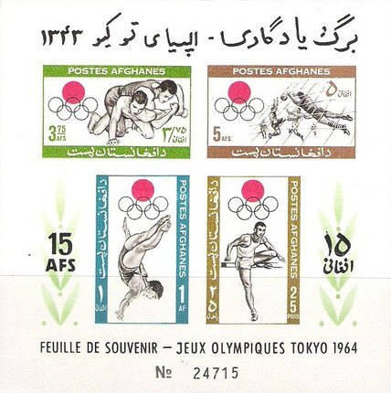 [Olympic Games - Tokyo, Japan, Typ ]