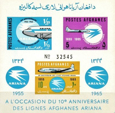 [The 10th Anniversary of ARIANA Air Lines, type ]
