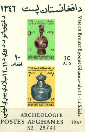 [Bronze Vases of the Ghaznavids Dynasty Period, type ]