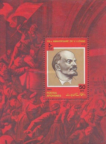 [The 115th Anniversary of the Birth of Lenin, 1870-1924, type ]