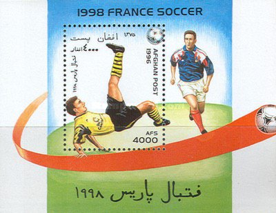 [Football World Cup 1998 - France, type ]