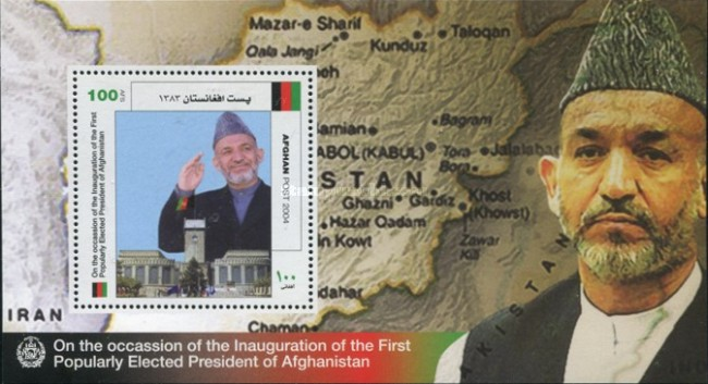 [Inauguration of President Hamid Karzai, type ]