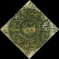 """[Kingdom of Kabul. Year """"1288"""" on Stamps - Inner & Outer Circle Dotted, Value Above Tiger's Head, type A]"""