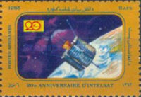 [The 20th Anniversary of INTELSAT, type AAY]