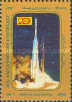 [The 20th Anniversary of INTELSAT, type ABA]