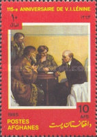 [The 115th Anniversary of the Birth of Lenin, 1870-1924, type ABB]
