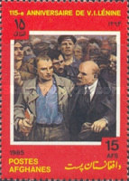 [The 115th Anniversary of the Birth of Lenin, 1870-1924, type ABC]