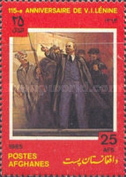 [The 115th Anniversary of the Birth of Lenin, 1870-1924, type ABD]