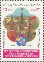 [The 12th World Youth Festival - Moscow USSR, type ABI]
