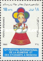 [The 12th World Youth Festival - Moscow USSR, type ABJ]