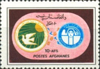 [United Nations Decade for Women, type ABY]