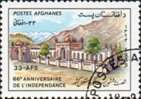 [The 66th Anniversary of Independence, type ACH]