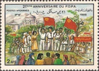[The 21st Anniversary of The People's Democratic Party, type ADT]