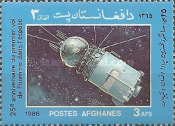 [The 25th Anniversary of the First Manned Space Flight, type ADV]