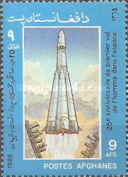 [The 25th Anniversary of the First Manned Space Flight, type ADX]