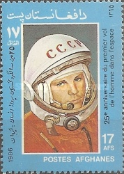 [The 25th Anniversary of the First Manned Space Flight, type AEB]