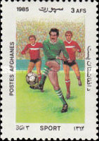 [Football World Cup - Mexico 1986, type AEC]