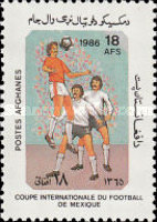 [Football World Cup - Mexico 1986, type AEH]