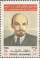 [The 116th Anniversary of the Birth of Lenin, 1870-1924, type AEK]