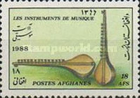 [Musical Instruments, type AGN]